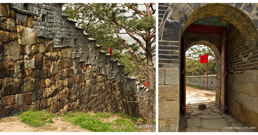 Seoamammun and walls